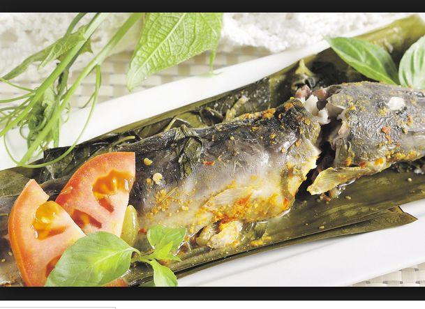 Cara Membuat Pepes Ikan Lele