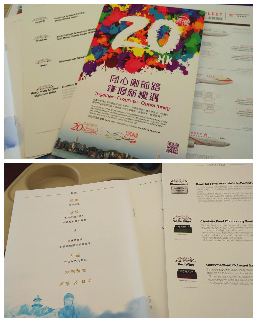 黑老闆說︱適逢香港回歸20週年,空姐遞上的菜單酒單還夾上慶祝文宣。