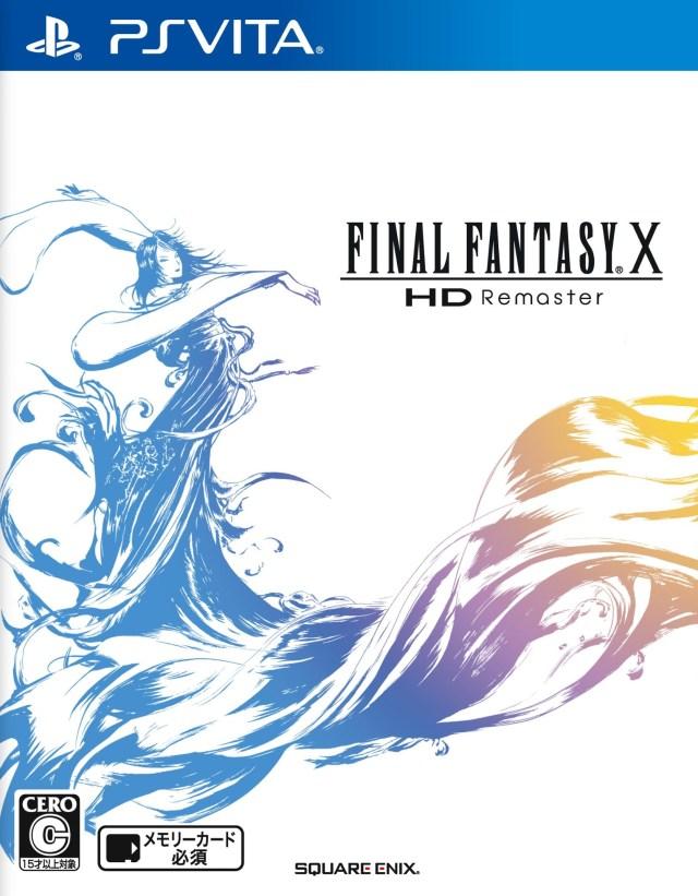 206208 front - Final Fantasy X remastered (VPK/MAI) PS VITA