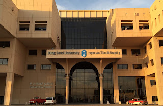 Info Beasiswa King Saud University