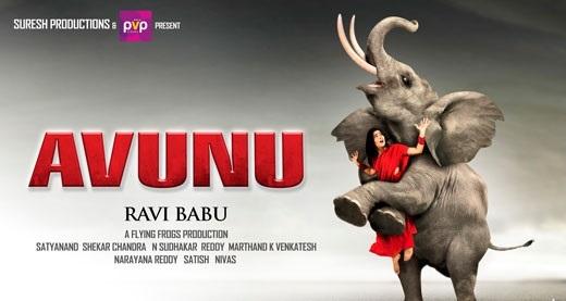 Avunu Telugu horror movie