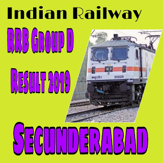 RRB Group D Result secunderabad 2018-19 exam