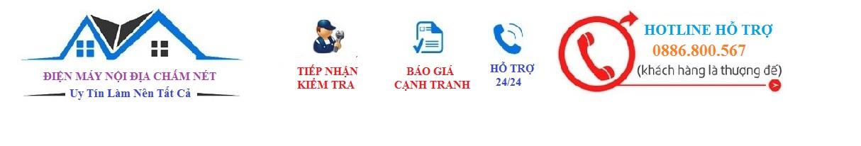 Hỗ trợ sửa chữa  tất cả các quận trong TPHCM, cùng các tỉnh thành lân cận: Hóc môn, Bình Chánh...