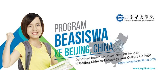 beasiswa bahasa mandarin