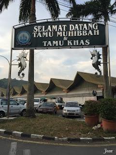 Image result for tamu khas tamu am