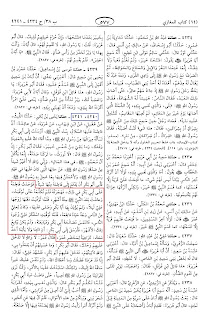 The TRUTH and nothing but the truth!: Fatimah (A)