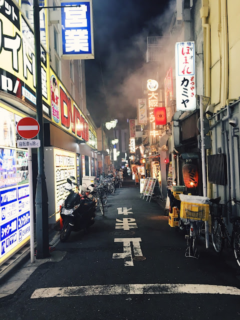 kabukicho red light- distrito rojo