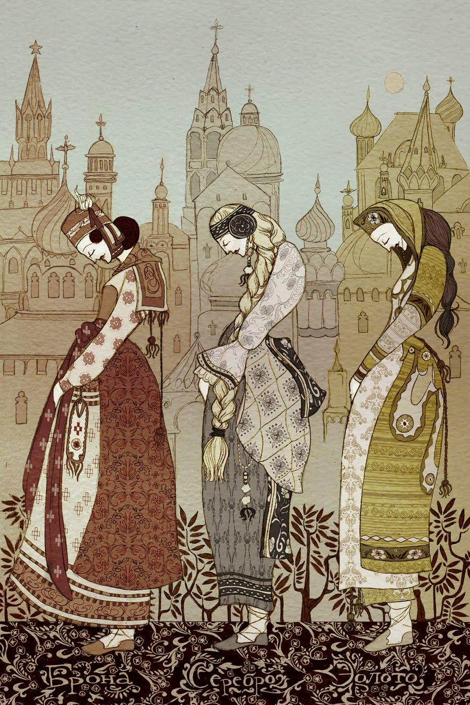 Russian Fairy Tale 111