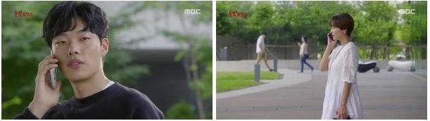 Sinopsis Drama Korea Terbaru : Lucky Romance Episode 14 (2016)