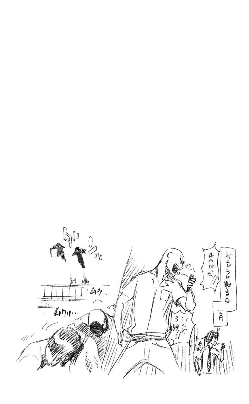 Bleach chapter 218 trang 23
