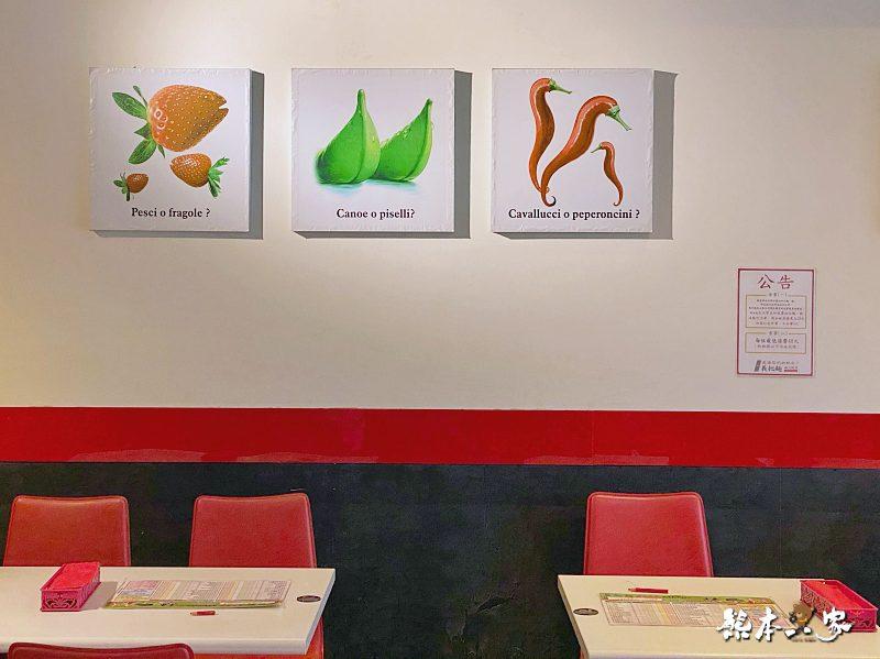 義把麵義式廚房三峽北大側門美食餐廳北大學生免費加大麵飯量好佛心