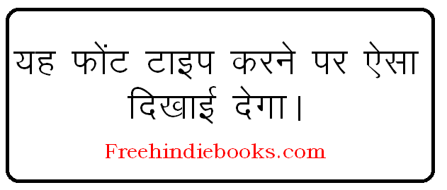 Kruti Dev 010 Hindi Font free Download