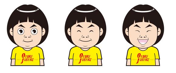 Japonês diz estar mais fácil ser Otaku hoje