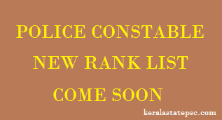 Kerala Police Recruitment