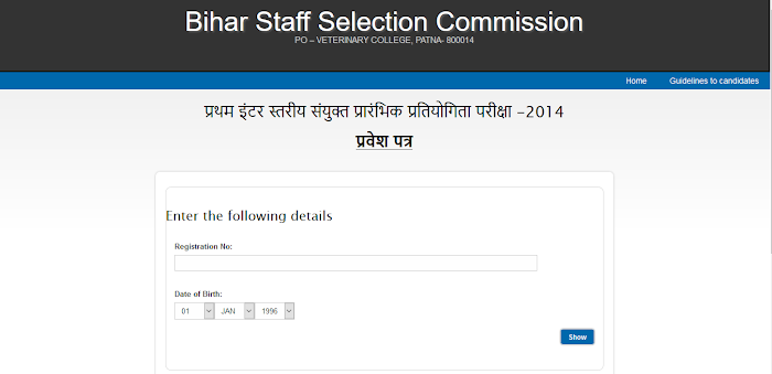 Bihar SSC Inter Level Admit Card Available Now