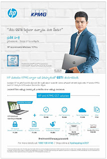 HP laptop pre GST offers