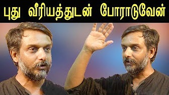 Thirumurugan Gandhi of may 17 our next move is on Navodaya schools