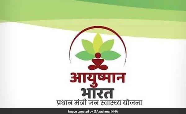 How To Apply Ayushman Bharat Yojana । Hindi Language