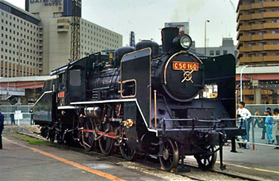 Japanese National Railways end, March 31, 1987