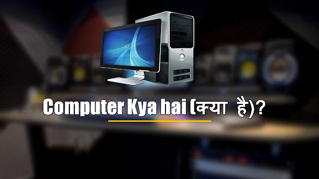 Computer and it's type