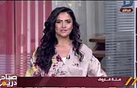 برنامج صباح دريم حلقة الثلاثاء 15-8-2017 مع منة فاروق