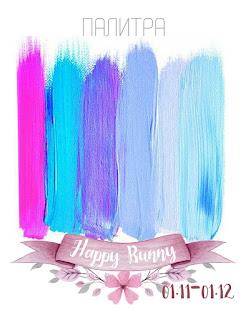 http://happy-happy-bunny.blogspot.ru/2017/11/1.html