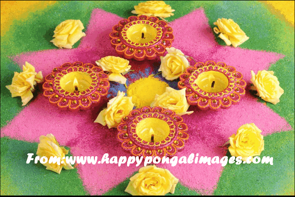 Mattu Pongal Kolam with Dots HD