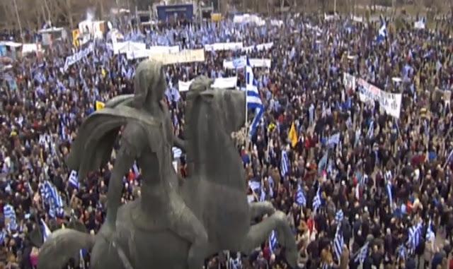 Ζωντανή μετάδοση της συγκέντρωσης για την Μακεδονία στην Θεσσαλονίκη (Live video)