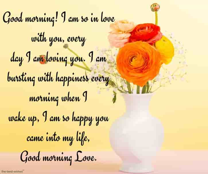 good morning love letter for husband
