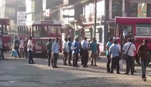Bus strike in Up country : Peoples not meet any difficulties