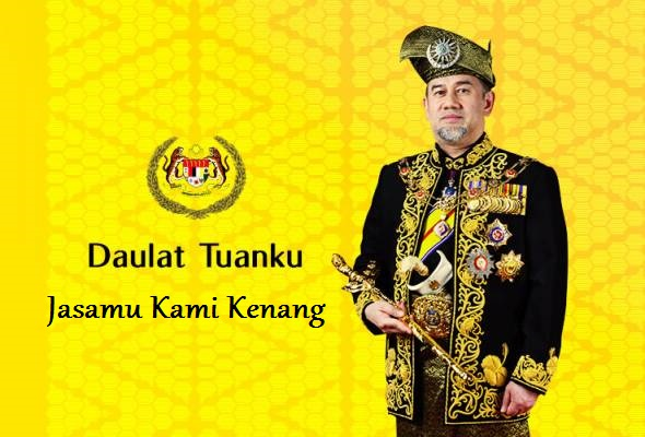 Sultan Muhammad V, Yang di-Pertuan Agong Malaysia Ke-15 letak jawatan