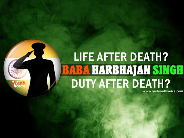 Baba Harbhajan Singh - Duty After Death, Do life after death exist?, What happens to us after death, proof of life after death