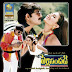 Pelli Sandadi (1996) Mp3 Songs Free Download