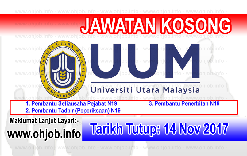 Jawatan Kerja Kosong UUM - Universiti Utara Malaysia logo www.ohjob.info november 2017