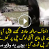 Neelum Valley Bridge accident Video