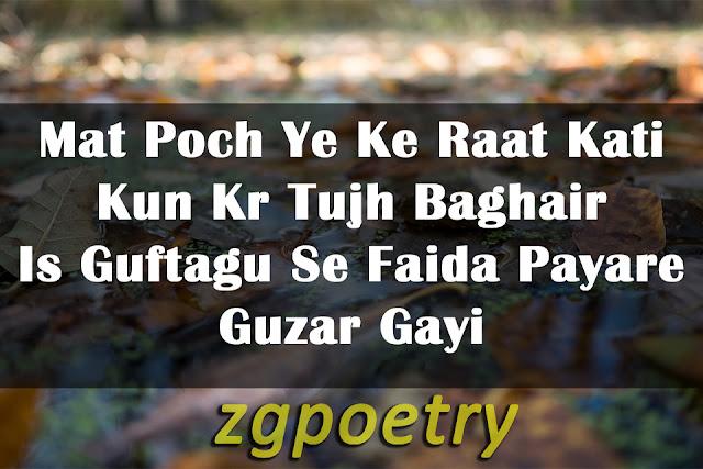 zgpoetry.blogspot.com