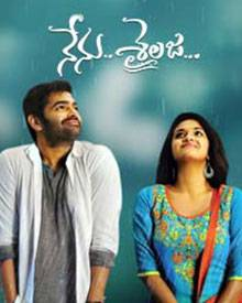 Nenu Sailaja movie release date audio songs  trailer review latest updates