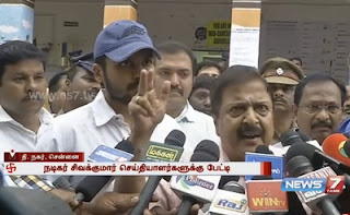 Sivakumar speaks about TN issues after casting vote for election2016
