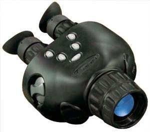 ATN PhantomIR Thermal Vision Binocular