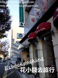 福岡天神本尼卡卡爾頓酒店