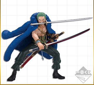 Ichibankuji One Piece 20th Anniversary  - Banpresto