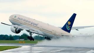 تاريخ تأسيس الخطوط الجوية العربية السعودية