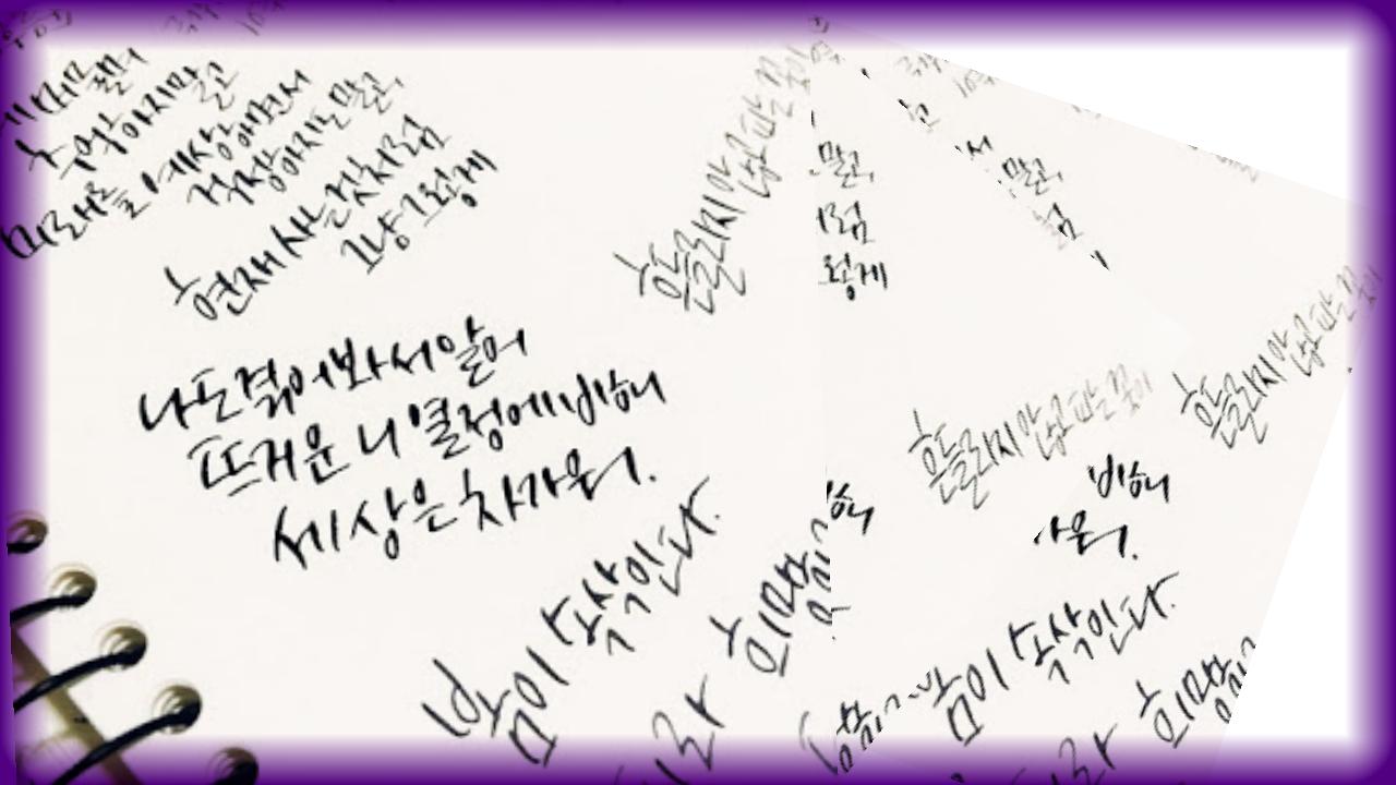 Percakapan Bahasa Korea Sehari-hari Dan Artinya