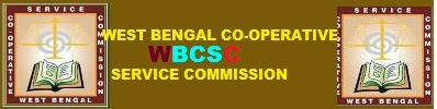 West Bengal Co-Operative Service Commission recruitment for in officer and various