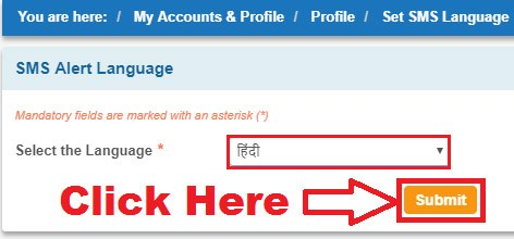 how to change SBI SMS Alert language through sbi net banking online