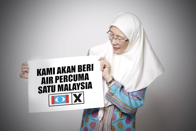 Krisis Air : Kenapa Kerajaan Selangor Saman Kerajaan Selangor?! [VIDEO]