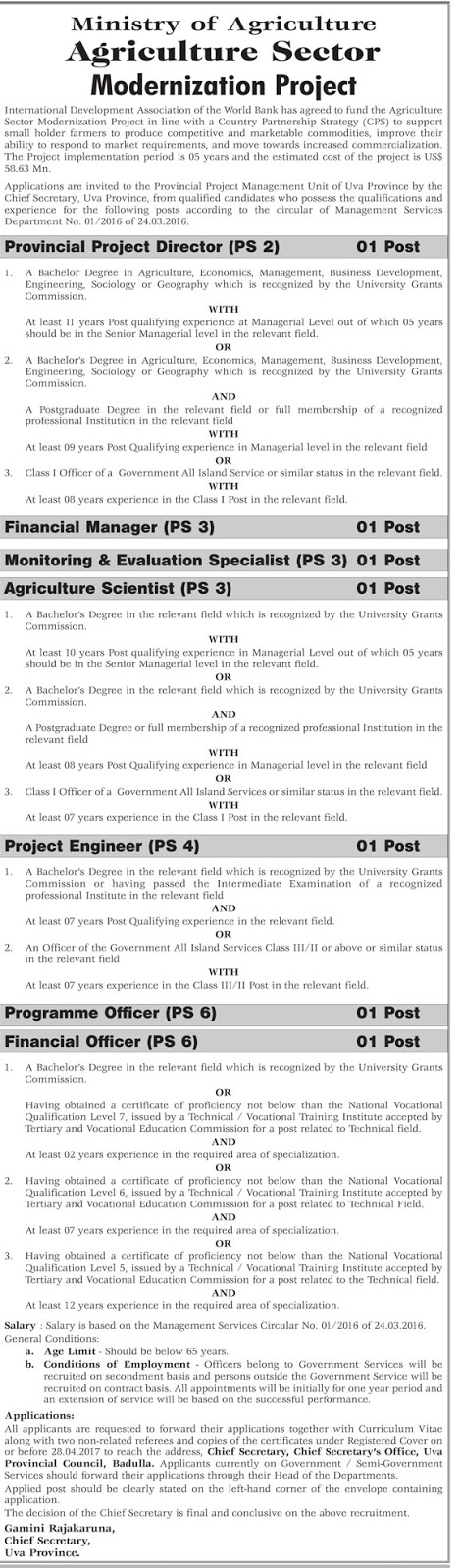 Sri Lankan Government Job Vacancies at Ministry of Agriculture for Provincial Project Director, Financial Manager, Monitoring & Evaluation Specialist, Agriculture Scientist, Project Engineer, Programme Officer, Financial Officer