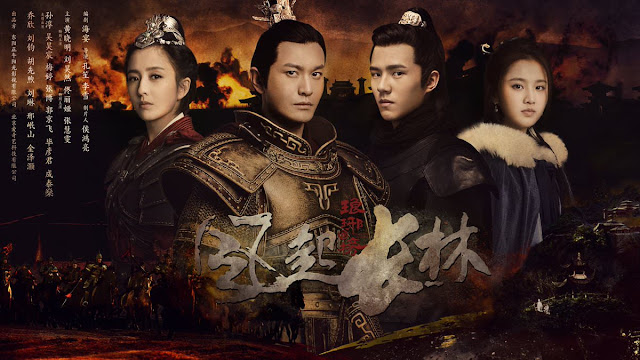 Nirvana in Fire 2 premieres Dec 18