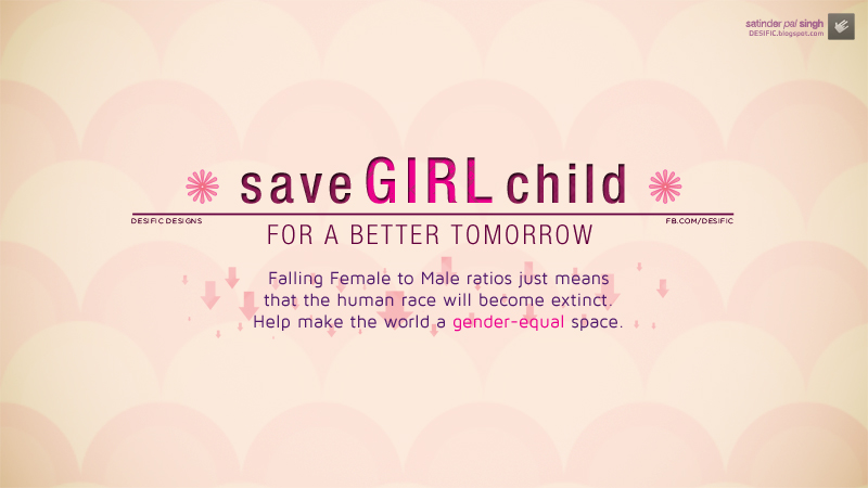 Always Save the Girl