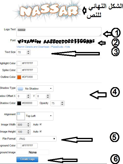 339d959a8 1 هنا تكتب النص الدي تريد اضافة التئثيرات عليه 2 من هنا لاختيار نوع الخط 3  لاختيار حجم الوجو 4 لتعديل على التئثيرات , تغيير الالوان والتحكم في المسافة  بين ...